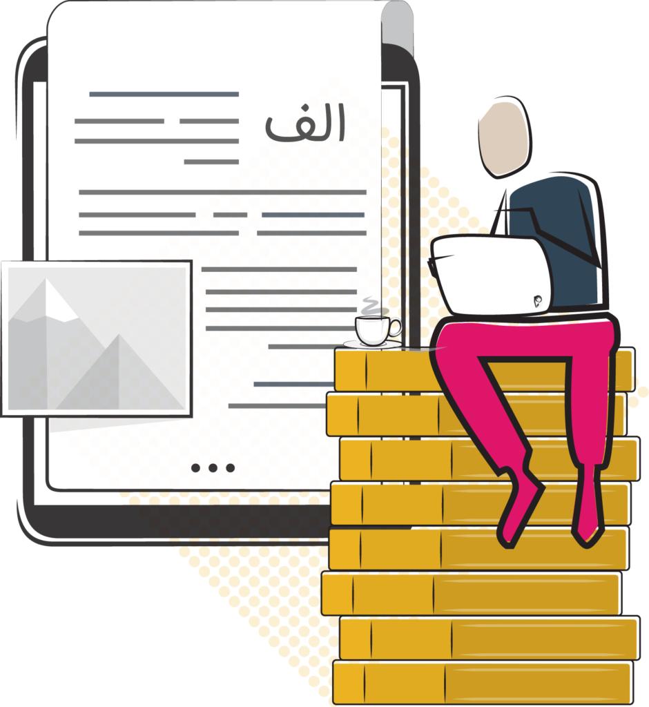 ایده : درآمدزایی با محتوای تخصصی